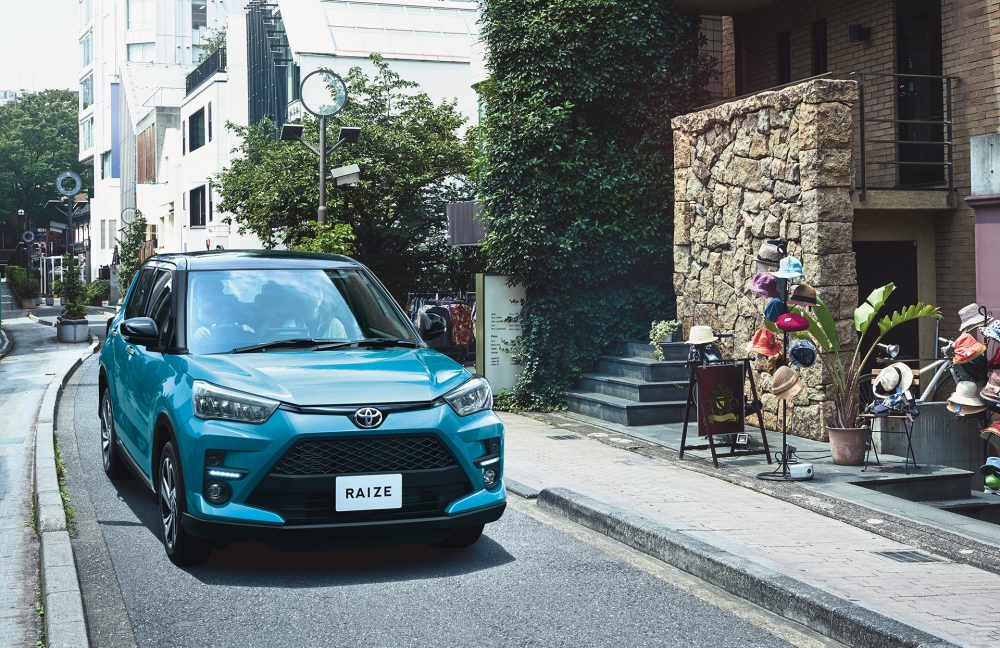 Toyota Raize dan Daihatsu Rocky Meluncur Tahun Ini? - Page ...