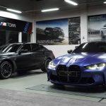 Varian BMW Individual, M3 dan M4 Competition Makin Eksklusif